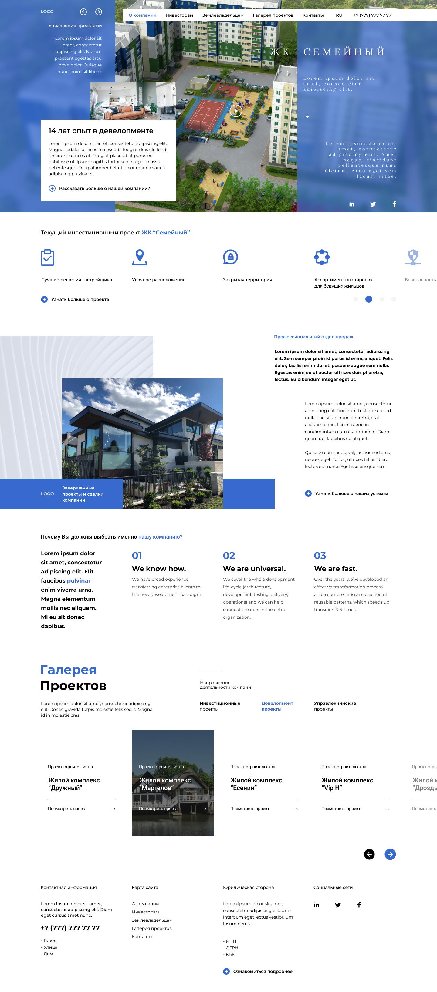 Дизайн двух страниц сайта фото f_8765f2282467f573.jpg