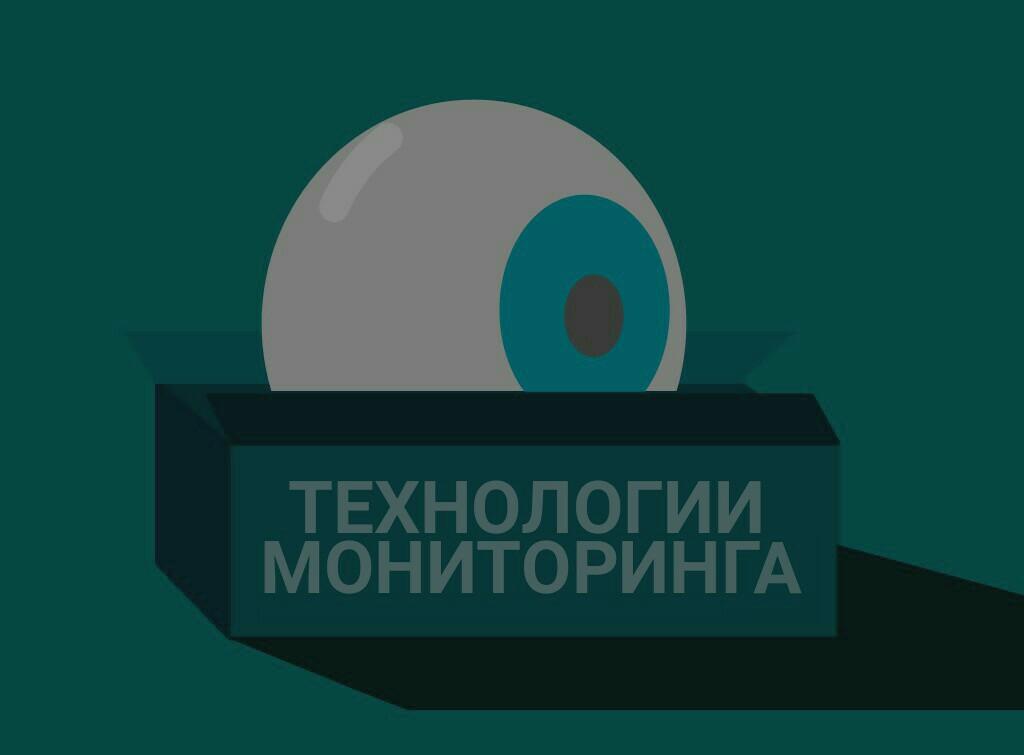 Разработка логотипа фото f_46359722956c1669.jpg