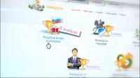 Анимация раздела сайта