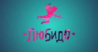 Анимация логотипа для телепередачи