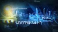 Видео презентация Фонд развития СФО