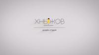 Анимация логотипа для дизайн студии