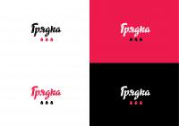 лого для РА Грядка