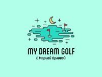 My dream golf с Марией Орловой