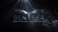 Анимация логотипа компании