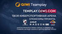 Превью для игровой площадки QIWI