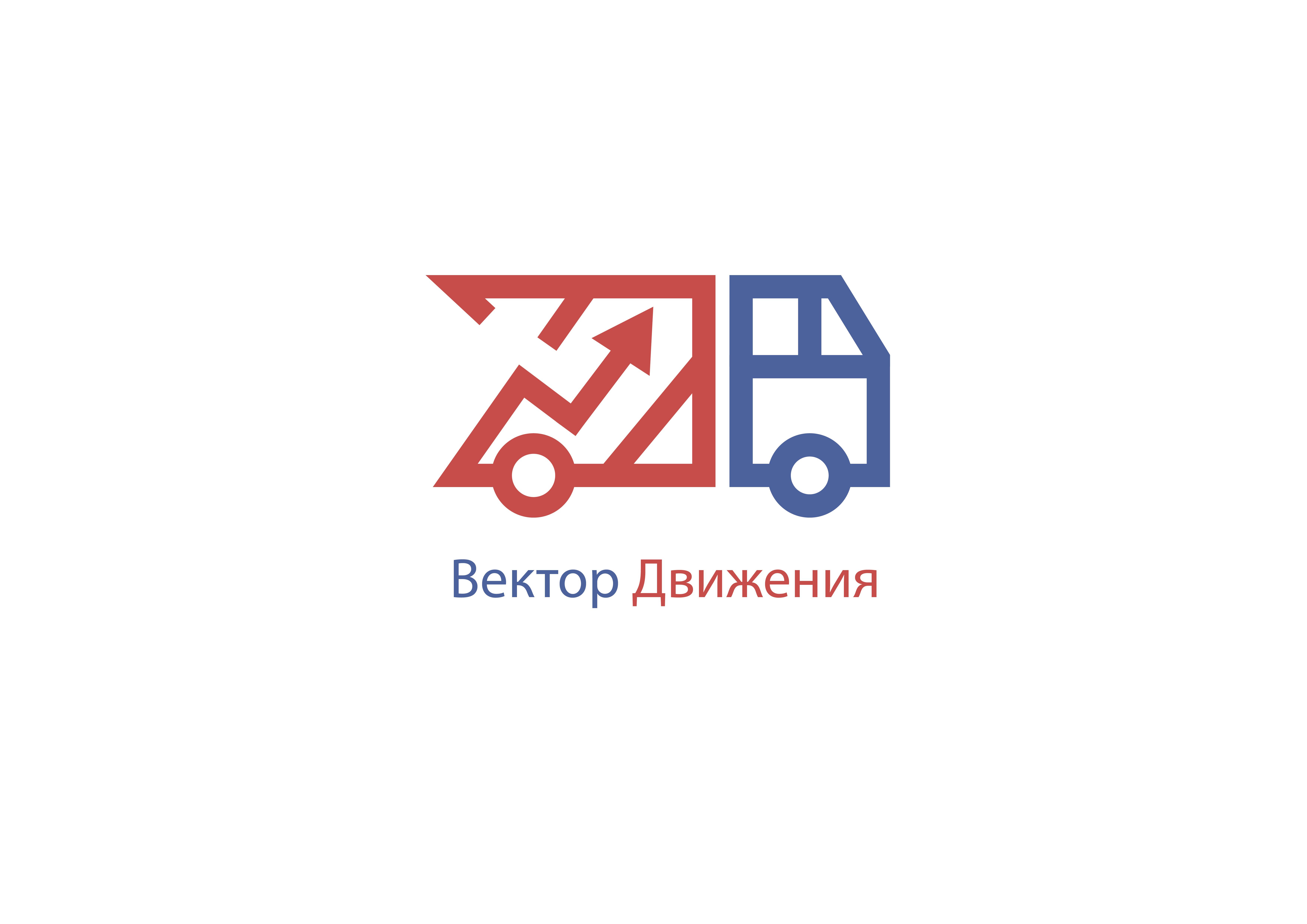 Разработка логотипа фото f_9385c27a4a562e04.png