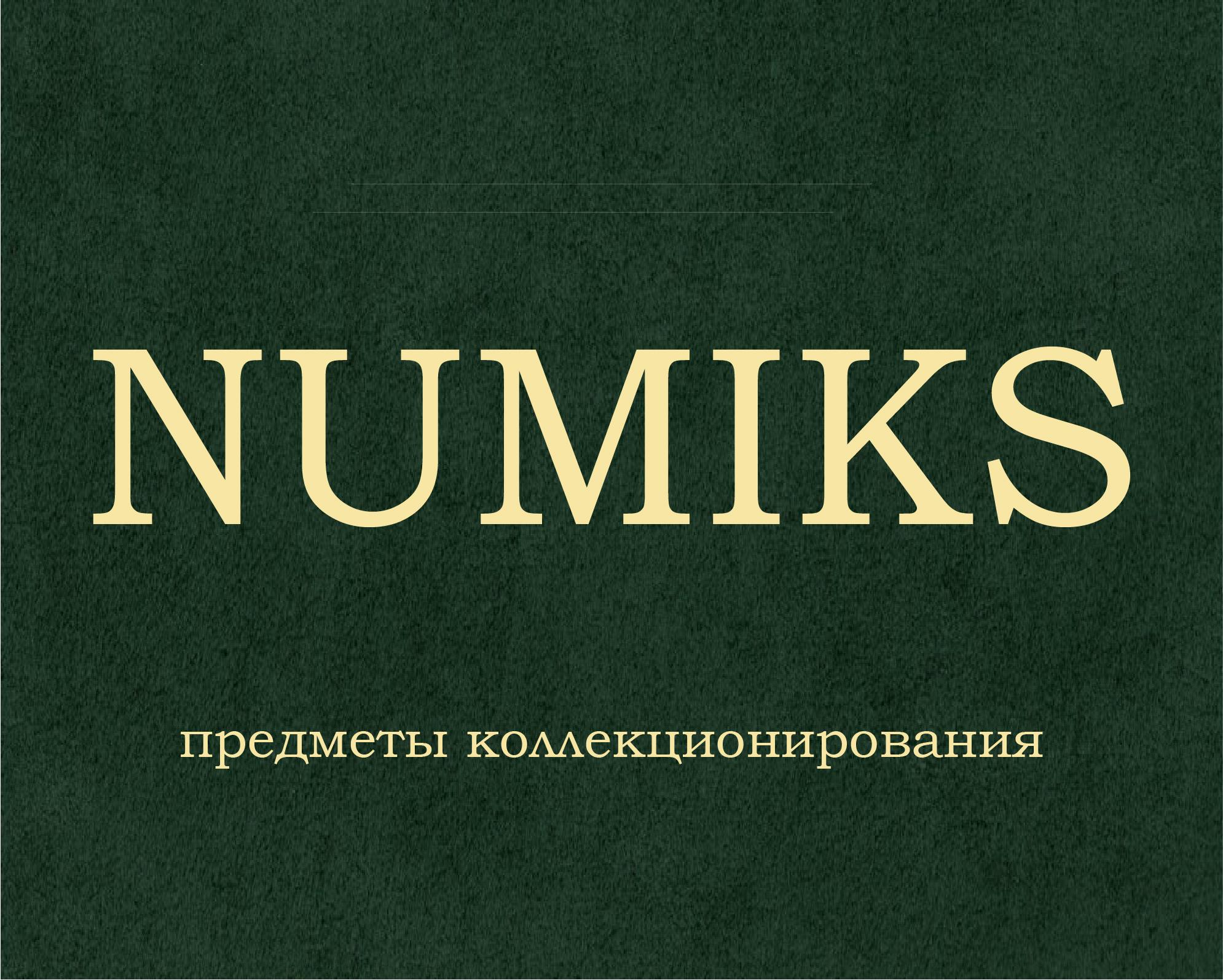 Логотип для интернет-магазина фото f_2385ec66c0b64daf.jpg