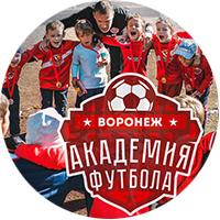 Презентация списка матчей детской команды по футболу
