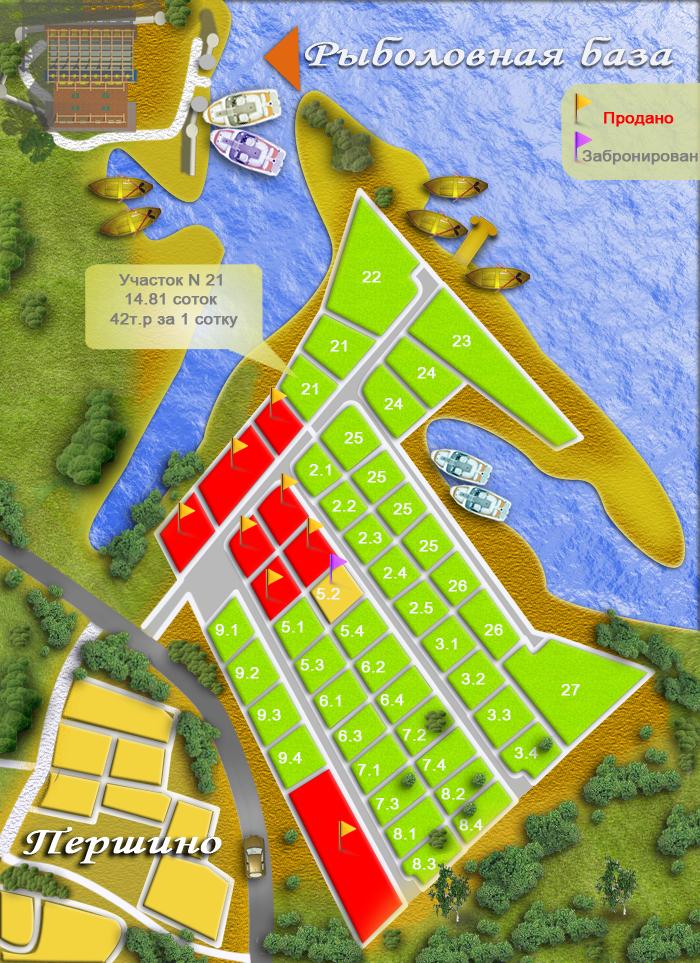 Схема межевания земельных участков
