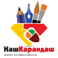 «Наш карандаш» товары для офиса