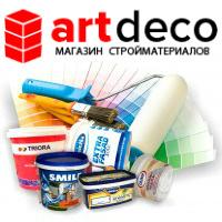 «Арт-деко» строительные материалы