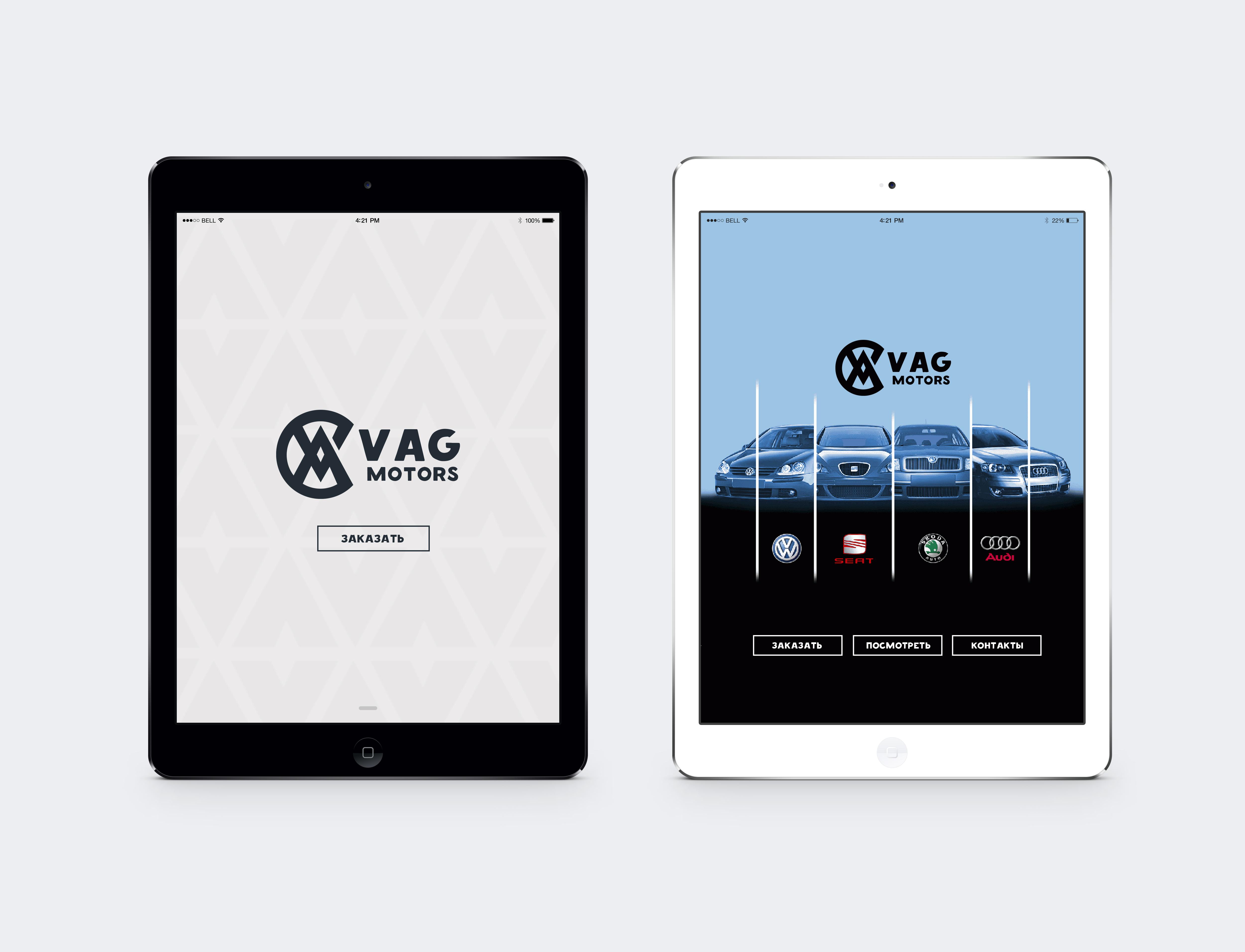 Разработать логотип автосервиса фото f_157557c3d9b51680.jpg