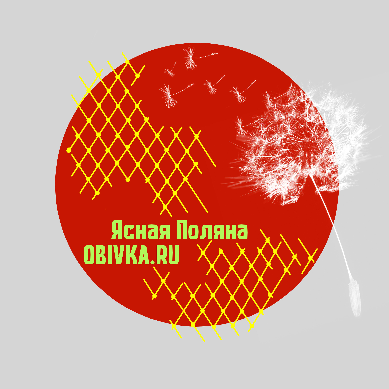 Логотип для сайта OBIVKA.RU фото f_0605c17e65d6244d.jpg
