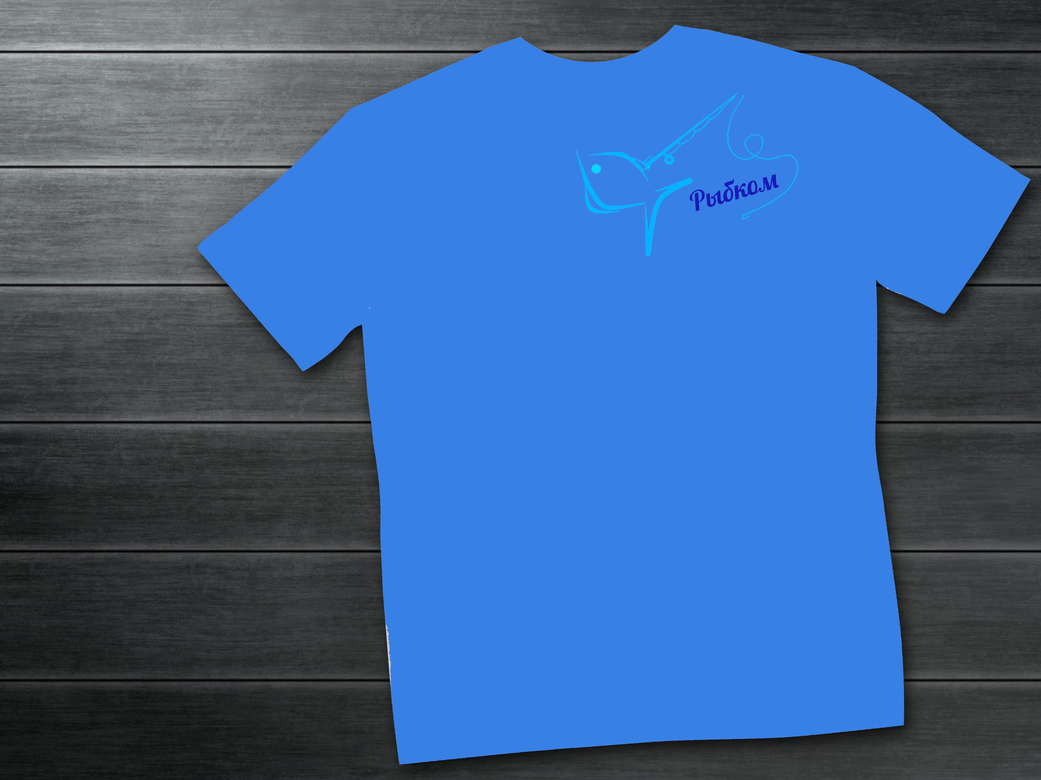 Создание логотипа и брэндбука для компании РЫБКОМ фото f_4865c0d530ce9557.jpg