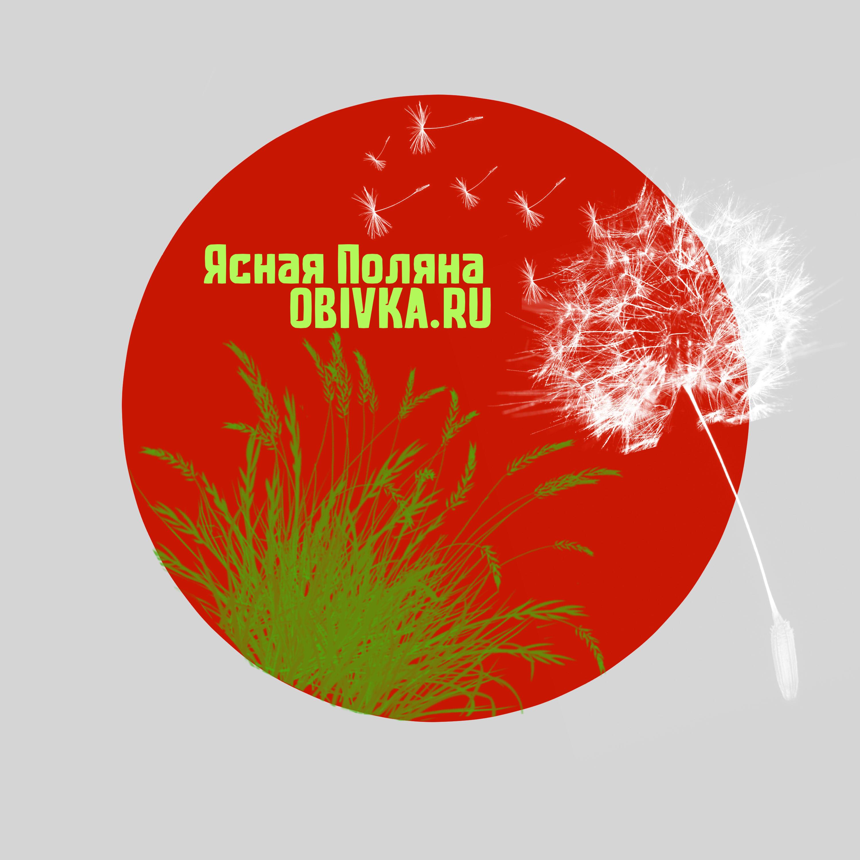 Логотип для сайта OBIVKA.RU фото f_5175c17e70d25f82.jpg