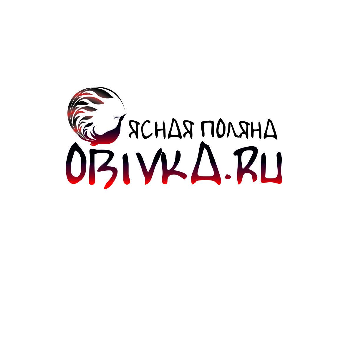 Логотип для сайта OBIVKA.RU фото f_4565c10b653b7764.jpg