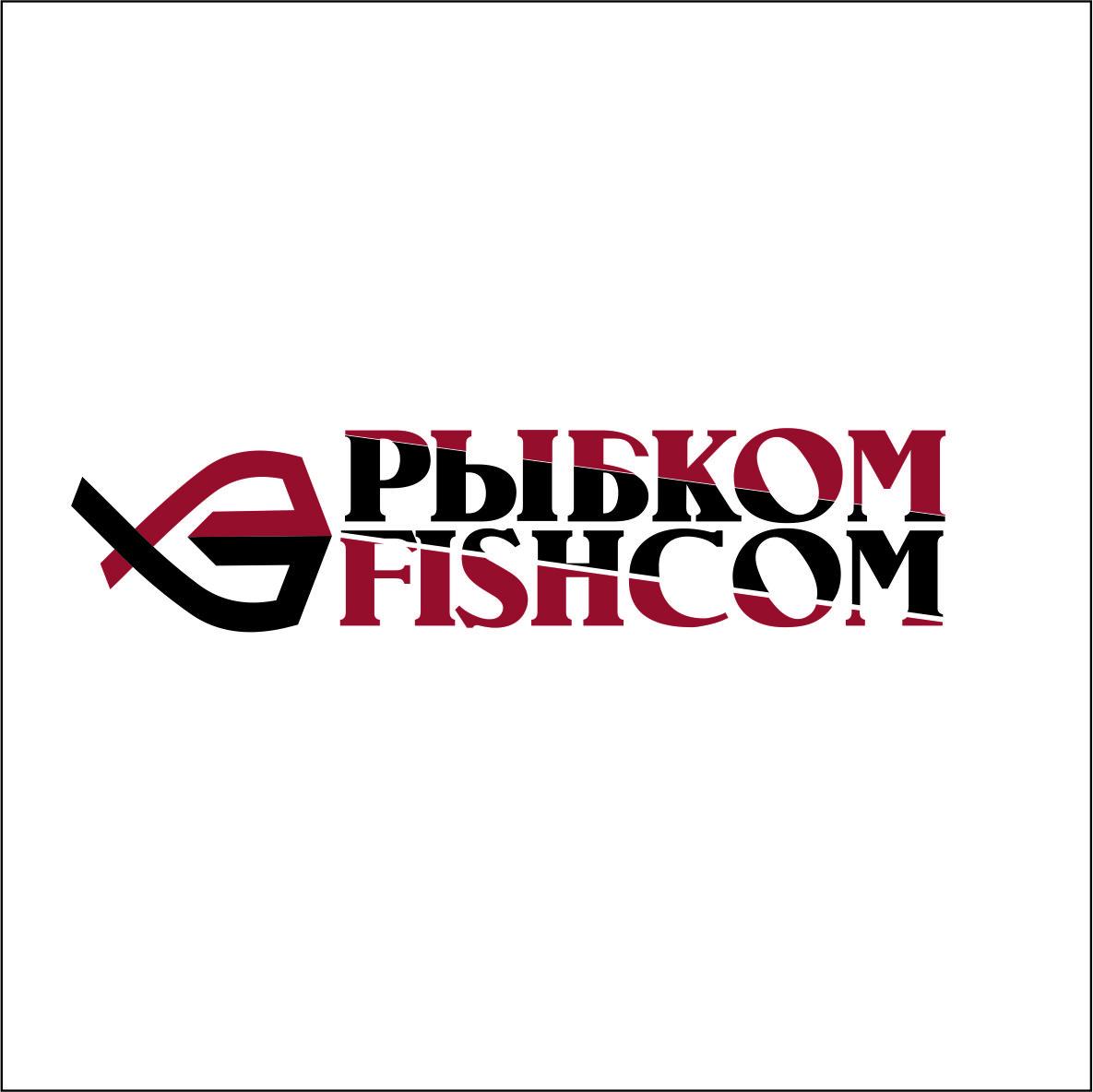 Создание логотипа и брэндбука для компании РЫБКОМ фото f_4635c0b8b488db12.jpg