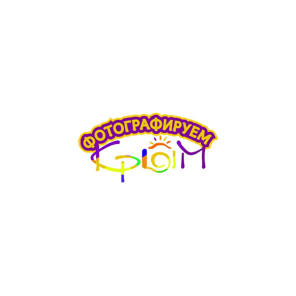 ЛОГОТИП + фирменный стиль фотоконкурса ФОТОГРАФИРУЕМ КРЫМ фото f_6795c0bc3261cb32.jpg