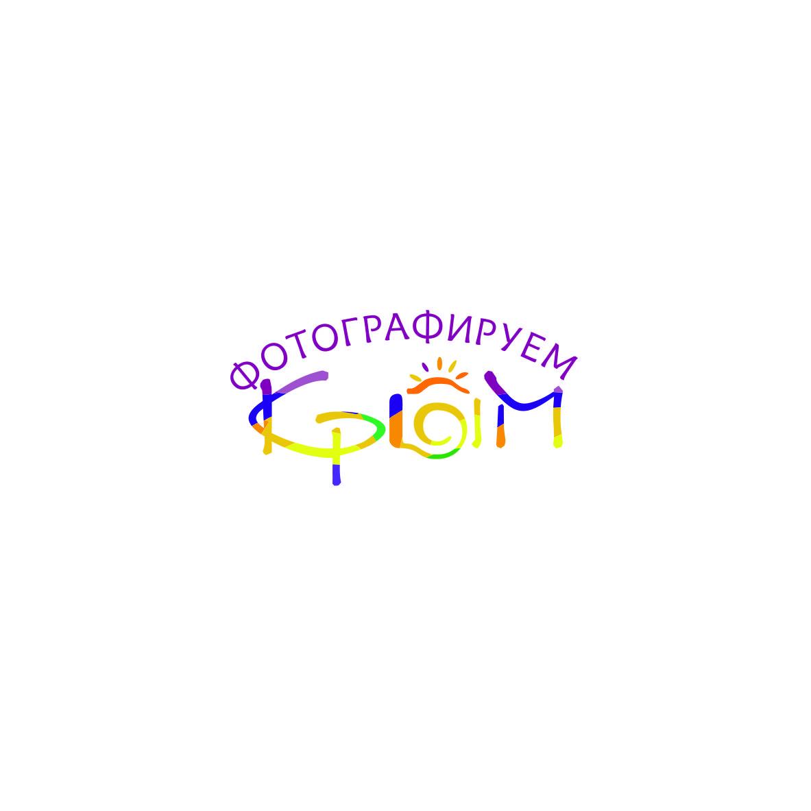 ЛОГОТИП + фирменный стиль фотоконкурса ФОТОГРАФИРУЕМ КРЫМ фото f_8875c0b2978eccf5.jpg