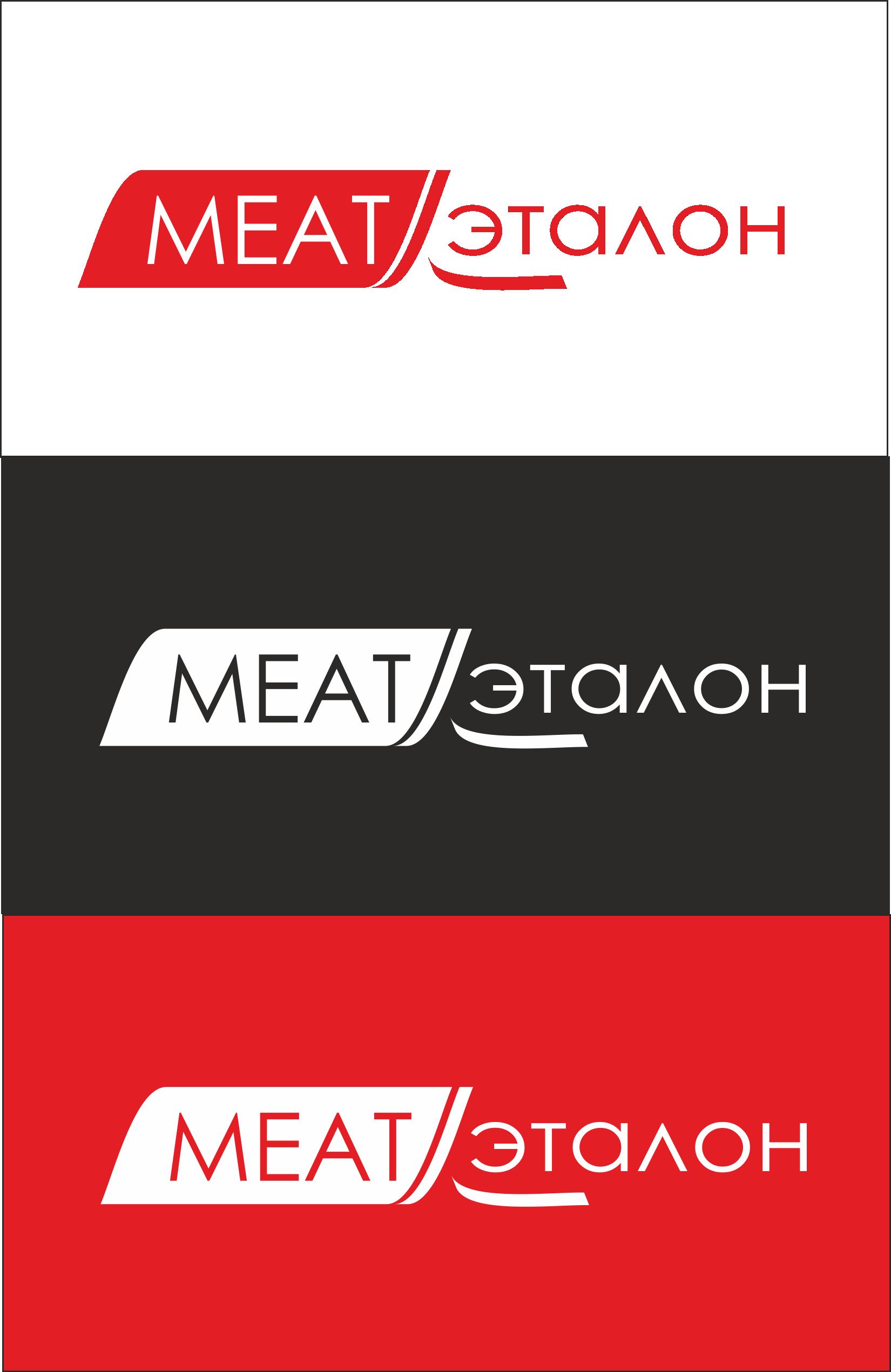 Логотип компании «Meat эталон» фото f_89056f1d7c680c06.png