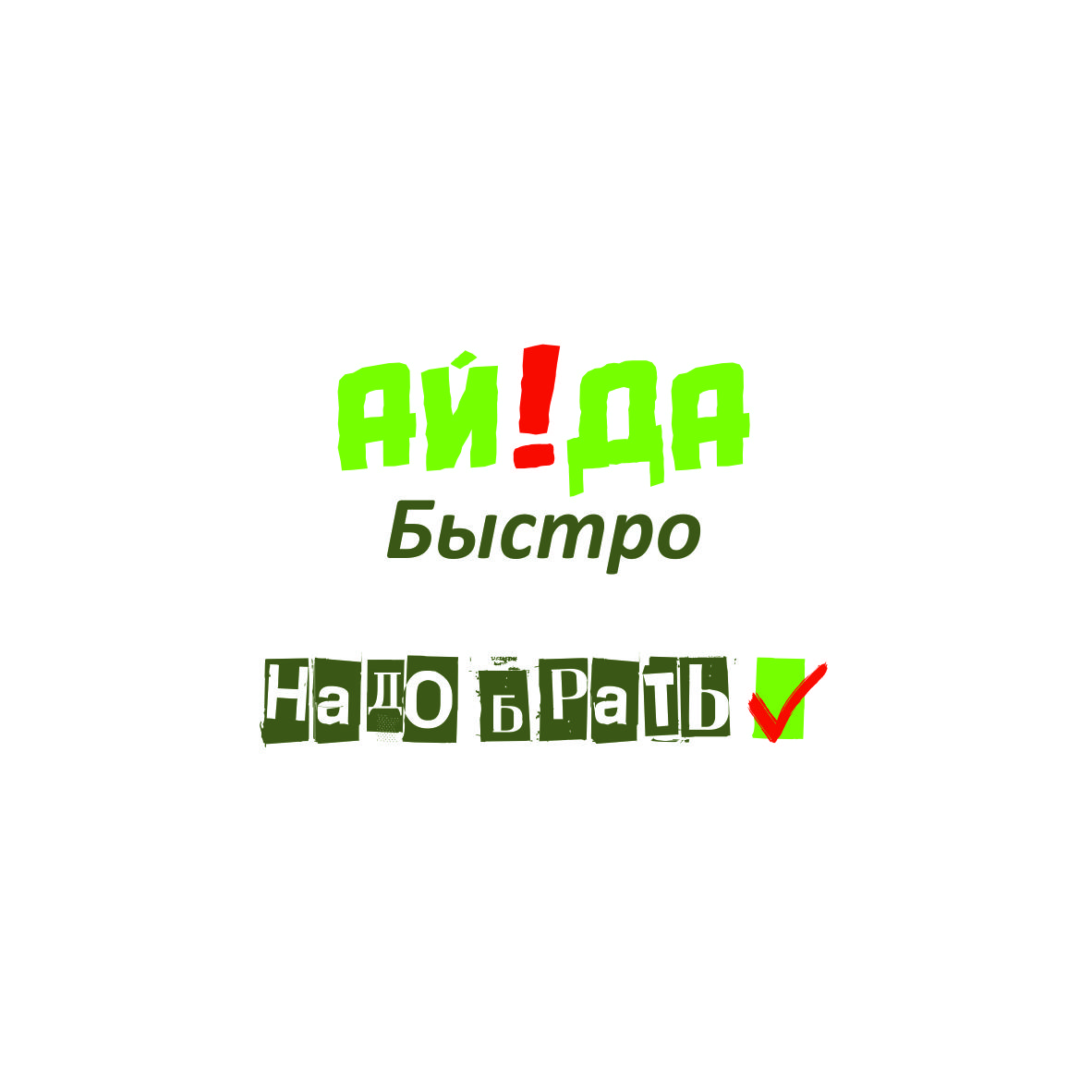 Дизайн логотипа и упаковки СТМ фото f_9065c55b41f99181.jpg