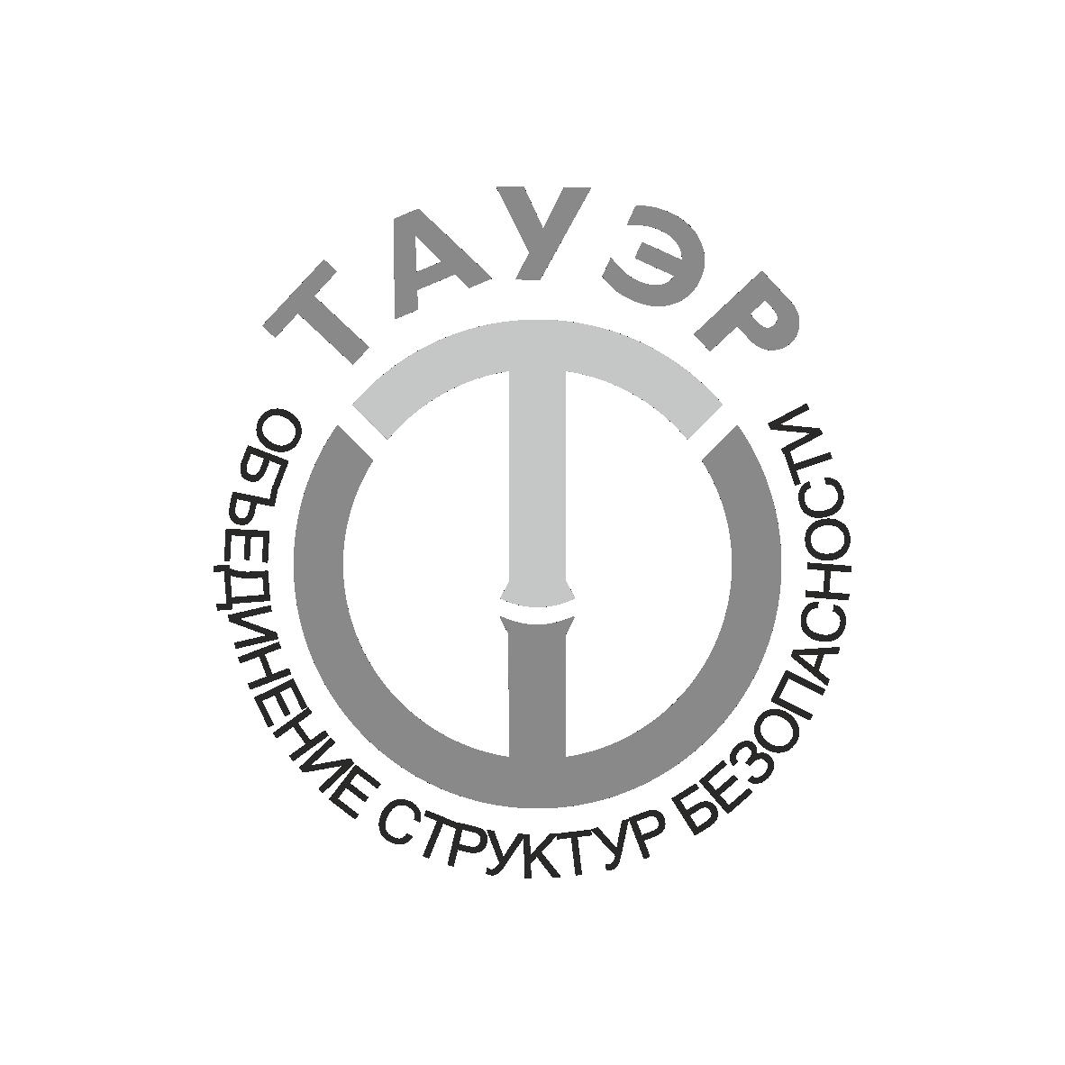 Редизайн существующего сайта компании (ЗАВЕРШЁН) фото f_93458f248abe2949.png
