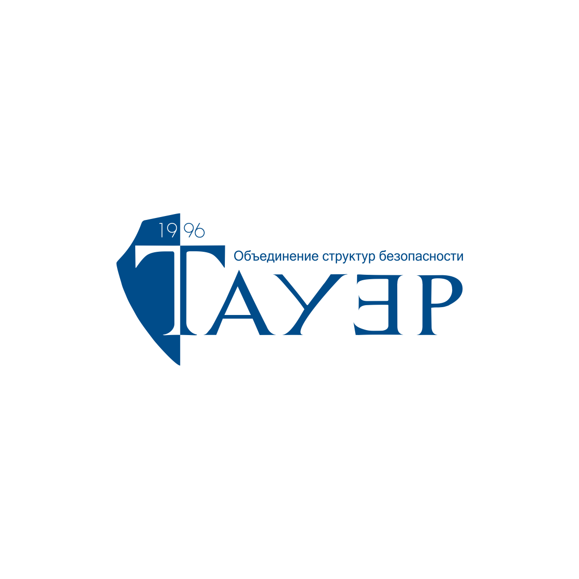 Редизайн существующего сайта компании (ЗАВЕРШЁН) фото f_99158f248a3af058.png