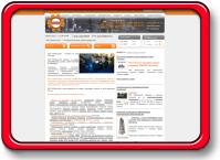 Наполнение сайта контентом (Bitrix)