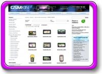 Наполнение интернет сайта (StyleCMS)