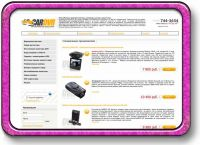 Перенос интернет-магазина на новую CMS