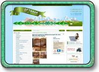 Наполнение интернет-магазина (WebAsyst)