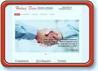 Наполнение и администрирование сайта (Joomla)