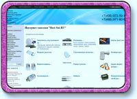 Наполнение, администрирование и стилизация сайта (WebAsyst)
