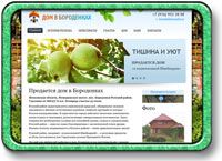 Наполнение, администрирование и стилизация сайта (Joomla)