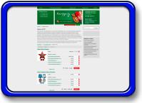 Наполнение сайта контентом (HostCMS)
