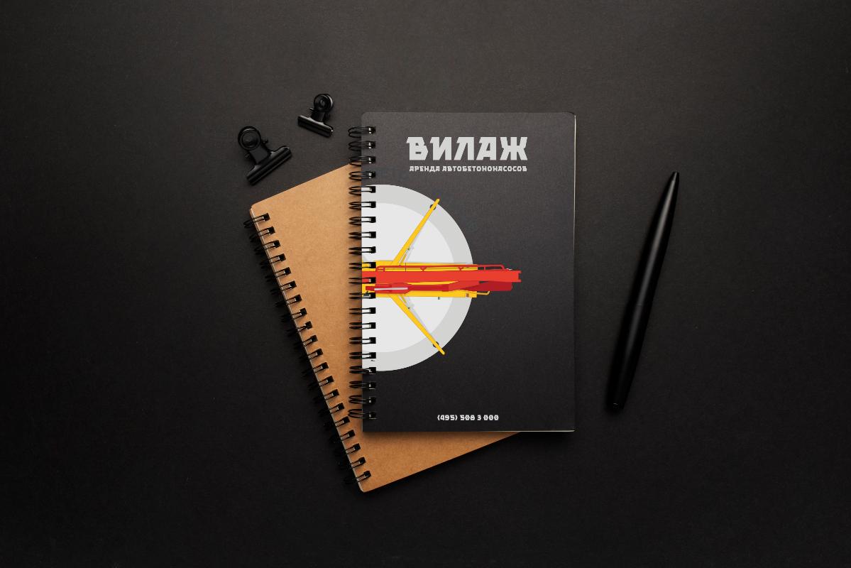 Разработать Брендбук с использованием готового логотипа фото f_9935fb65c43167e1.png