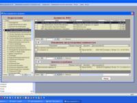 Разработка полноценной программы на access кодом vba от