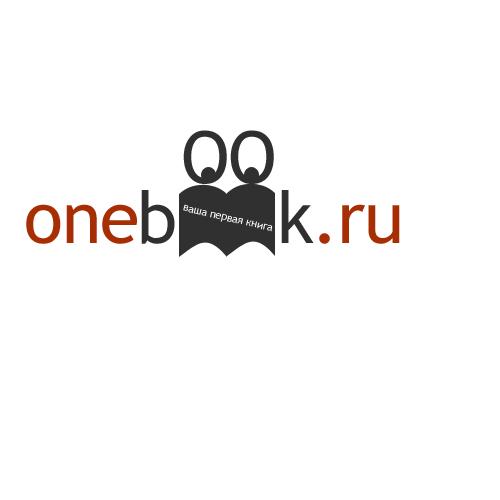 Логотип для цифровой книжной типографии. фото f_4cbdb78216105.jpg