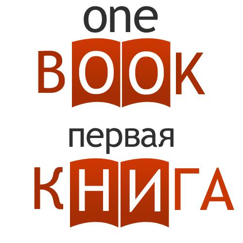 Логотип для цифровой книжной типографии. фото f_4cbdb786c4a44.jpg