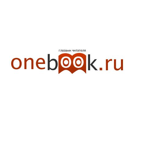 Логотип для цифровой книжной типографии. фото f_4cbdb79251745.jpg