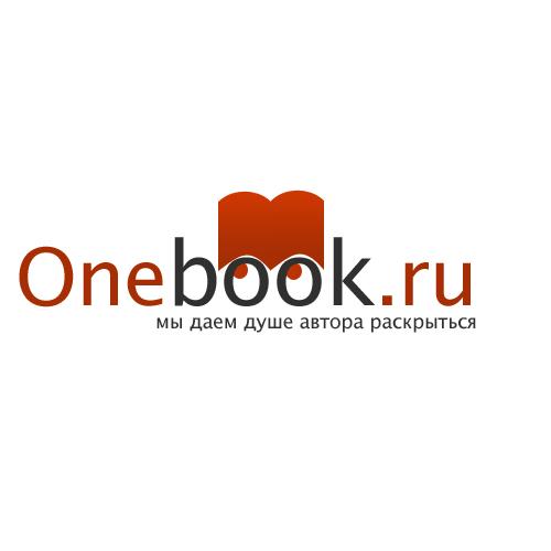Логотип для цифровой книжной типографии. фото f_4cbdb79c55a2b.jpg