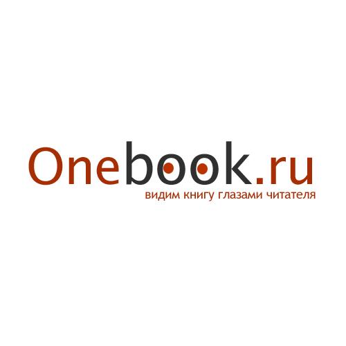 Логотип для цифровой книжной типографии. фото f_4cbe46ce4b203.jpg