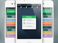 Дизайн главной иконки приложения: ios, android, ipad
