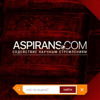 Aspirans