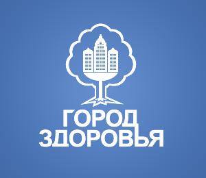 Gorod Logo