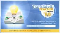 TranslateIt Teacher