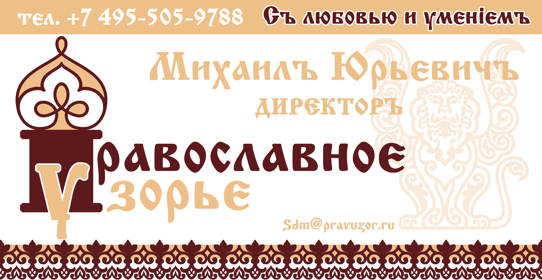 Логотип + визитка + сайт фото f_5345b03225247dd9.jpg