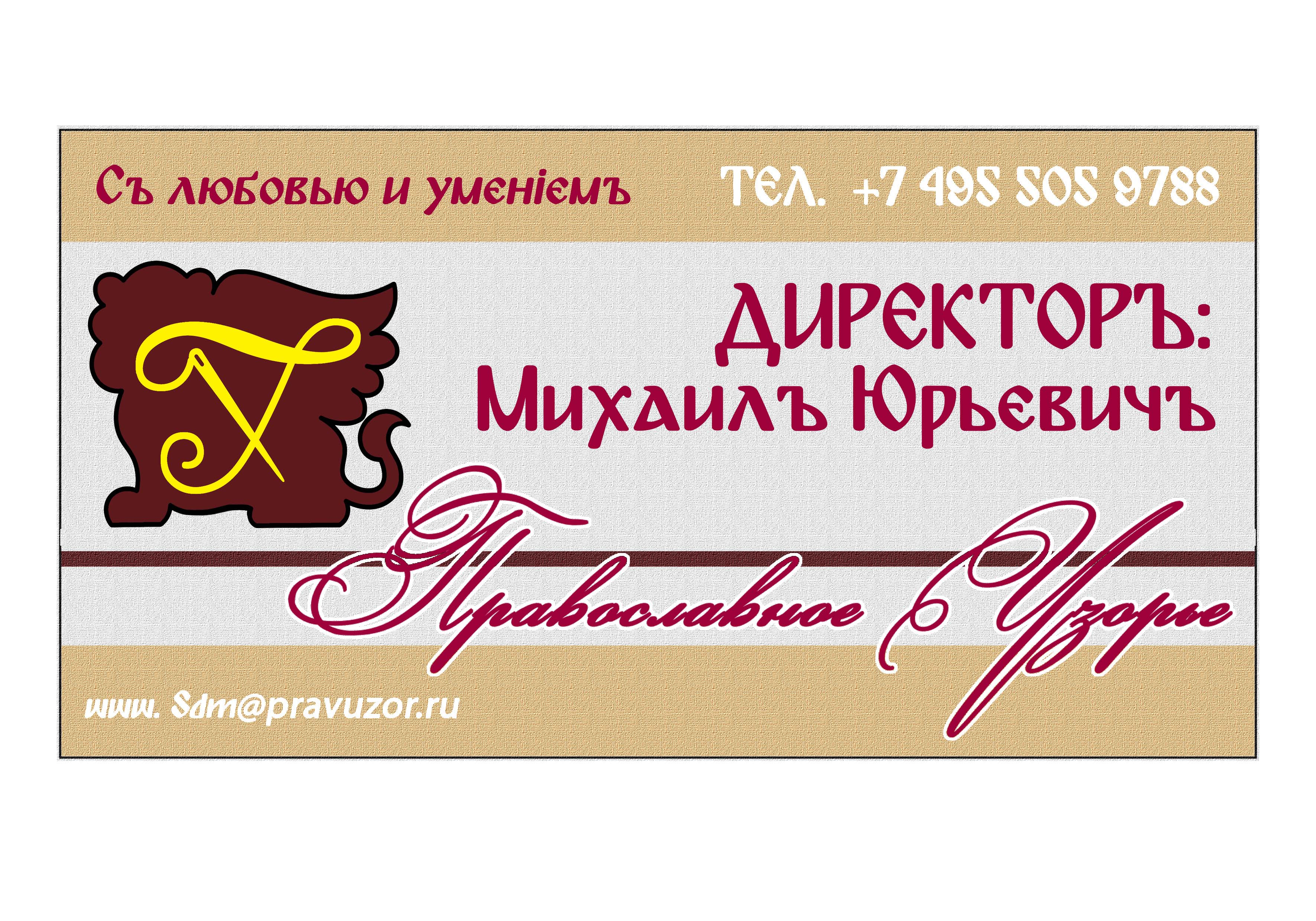 Логотип + визитка + сайт фото f_7945b0edb31ed257.jpg