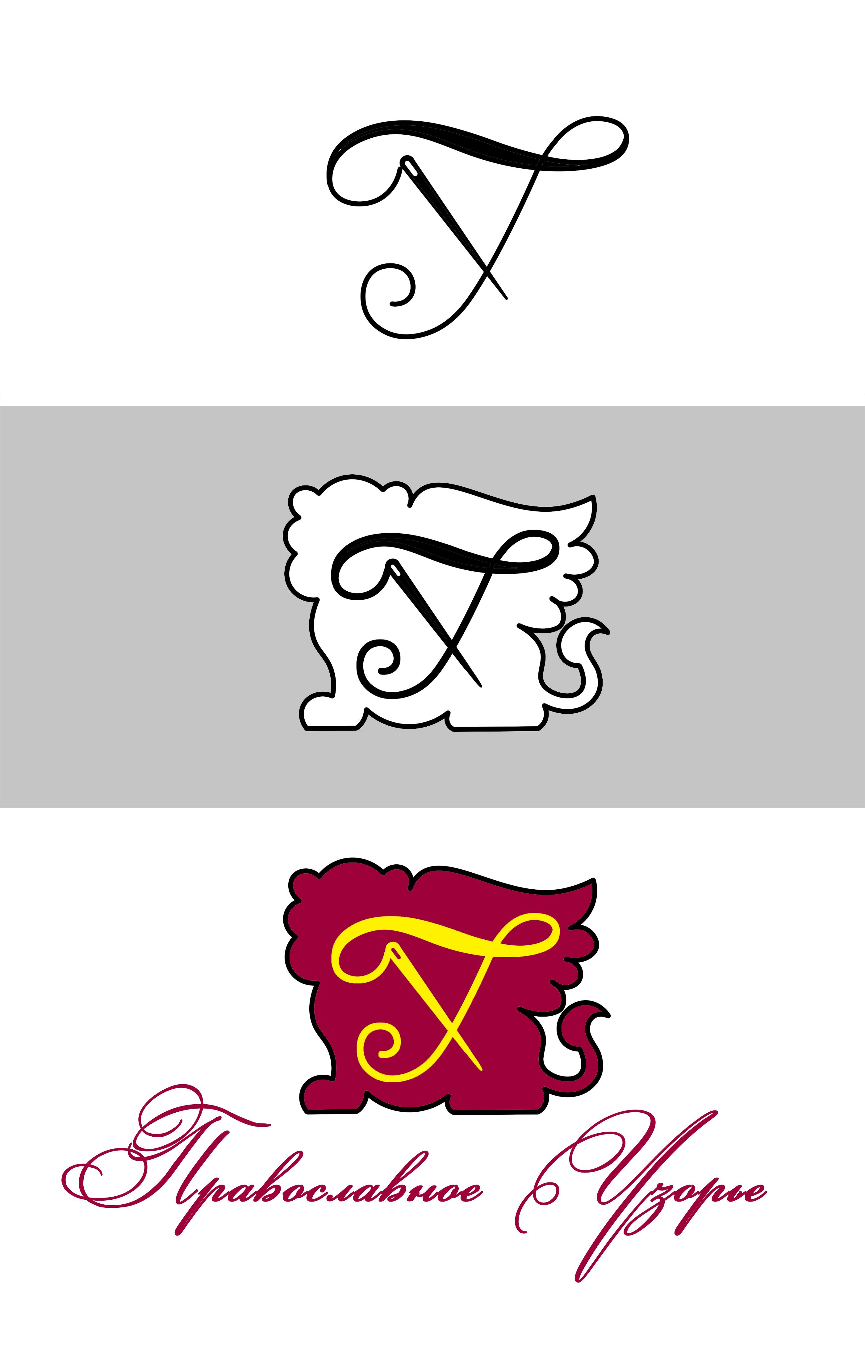 Логотип + визитка + сайт фото f_9345b0edb4a3b14a.jpg